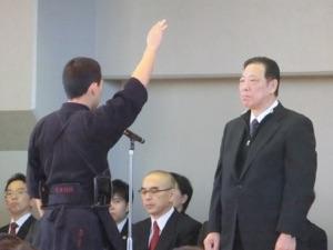 大会会長 遠藤 正明 範士八段 正...